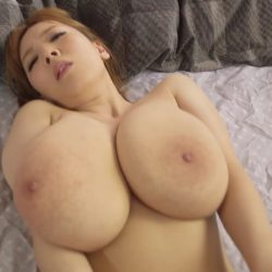 Japanese with Huge Tits